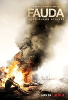"""Fauda"" - Movie Poster (xs thumbnail)"