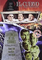 The Comedy of Terrors - Spanish DVD cover (xs thumbnail)