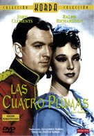 The Four Feathers - Spanish DVD cover (xs thumbnail)