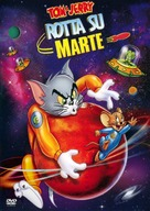 Tom and Jerry Blast Off to Mars! - Italian DVD cover (xs thumbnail)
