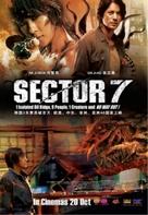 7 gwanggu - Malaysian Movie Poster (xs thumbnail)