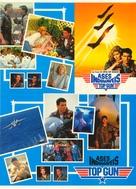Top Gun - Brazilian Movie Poster (xs thumbnail)