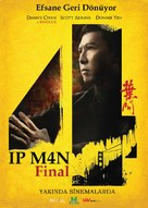 Yip Man 4 - Turkish Movie Poster (xs thumbnail)