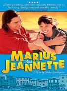 Marius et Jeannette - Movie Cover (xs thumbnail)