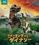 """Walking with Dinosaurs"" - Japanese Blu-Ray movie cover (xs thumbnail)"