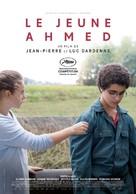 Le jeune Ahmed - Swiss Movie Poster (xs thumbnail)