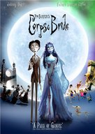 Corpse Bride - DVD movie cover (xs thumbnail)