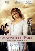 Mansfield Park - French DVD cover (xs thumbnail)