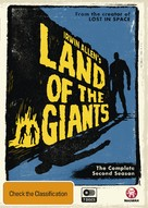 """Land of the Giants"" - Australian DVD movie cover (xs thumbnail)"