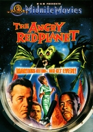 The Angry Red Planet - DVD cover (xs thumbnail)