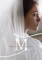 Lady Macbeth - South Korean Movie Poster (xs thumbnail)