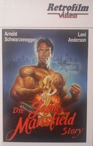 The Jayne Mansfield Story - German DVD movie cover (xs thumbnail)