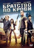 The Reunion - Russian DVD cover (xs thumbnail)