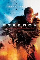Shooter - Russian DVD cover (xs thumbnail)