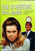 """""""Bewitched"""" - French DVD movie cover (xs thumbnail)"""