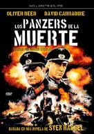 The Misfit Brigade - Spanish Movie Cover (xs thumbnail)
