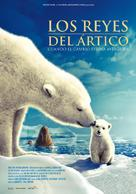 Arctic Tale - Spanish Movie Poster (xs thumbnail)