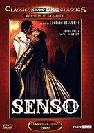 Senso - French Movie Cover (xs thumbnail)