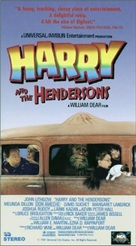 Harry and the Hendersons - VHS cover (xs thumbnail)
