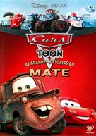 Mater's Tall Tales - Brazilian DVD cover (xs thumbnail)