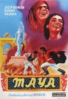 Aan - Spanish Movie Poster (xs thumbnail)