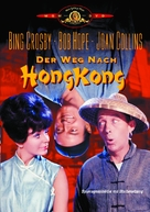 The Road to Hong Kong - German DVD cover (xs thumbnail)