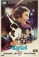 The Jazz Singer - Thai Movie Poster (xs thumbnail)