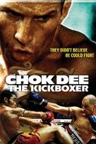 Chok Dee - DVD cover (xs thumbnail)