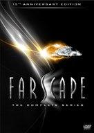 """Farscape"" - Movie Cover (xs thumbnail)"