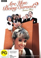 """Are You Being Served?"" - New Zealand DVD movie cover (xs thumbnail)"