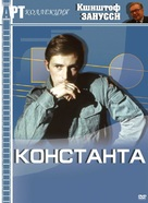Constans - Russian DVD cover (xs thumbnail)