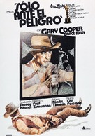 High Noon - Spanish Movie Poster (xs thumbnail)