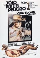 High Noon - Spanish Movie Poster (xs thumbnail)