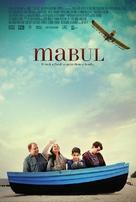 Mabul - Movie Poster (xs thumbnail)