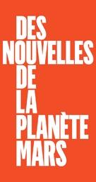 Des nouvelles de la planète Mars - French Logo (xs thumbnail)