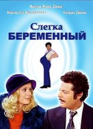 Événement le plus important depuis que l'homme a marché sur la lune, L' - Russian DVD cover (xs thumbnail)
