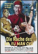The Vengeance of Fu Manchu - German Movie Poster (xs thumbnail)