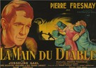 La main du diable - French Movie Poster (xs thumbnail)