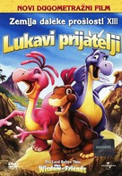The Land Before Time XIII: The Wisdom of Friends - Croatian Movie Cover (xs thumbnail)