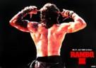 Rambo III - German Movie Poster (xs thumbnail)