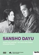 Sanshô dayû - Swiss Movie Cover (xs thumbnail)