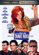 One Night at McCool's - Czech Movie Cover (xs thumbnail)
