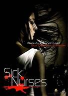 Suay Laak Sai - poster (xs thumbnail)
