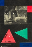 Pather Panchali - Polish Movie Poster (xs thumbnail)