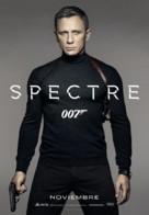 Spectre - Spanish Movie Poster (xs thumbnail)
