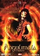 Angulimala - German poster (xs thumbnail)