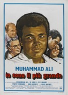 The Greatest - Italian Movie Poster (xs thumbnail)