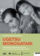 Ugetsu monogatari - Swiss Movie Cover (xs thumbnail)