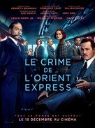 Murder on the Orient Express - French Movie Poster (xs thumbnail)