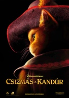 Puss in Boots - Hungarian Movie Poster (xs thumbnail)